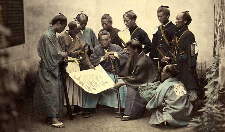 Samourai14734